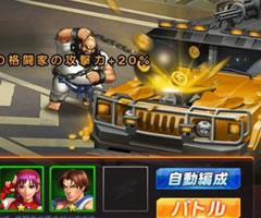 THE KING OF FIGHTERS 98UM OL画像